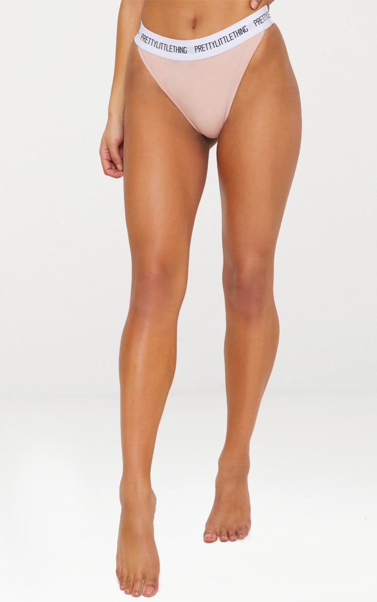 PRETTYLITTLETHING Nude Panties 4