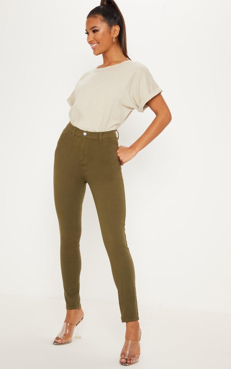 Khaki Disco Fit Skinny Jean 1