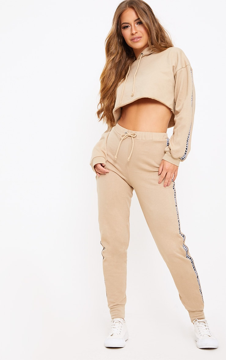 PRETTYLITTLETHING Petite Taupe Cropped Hoodie 4
