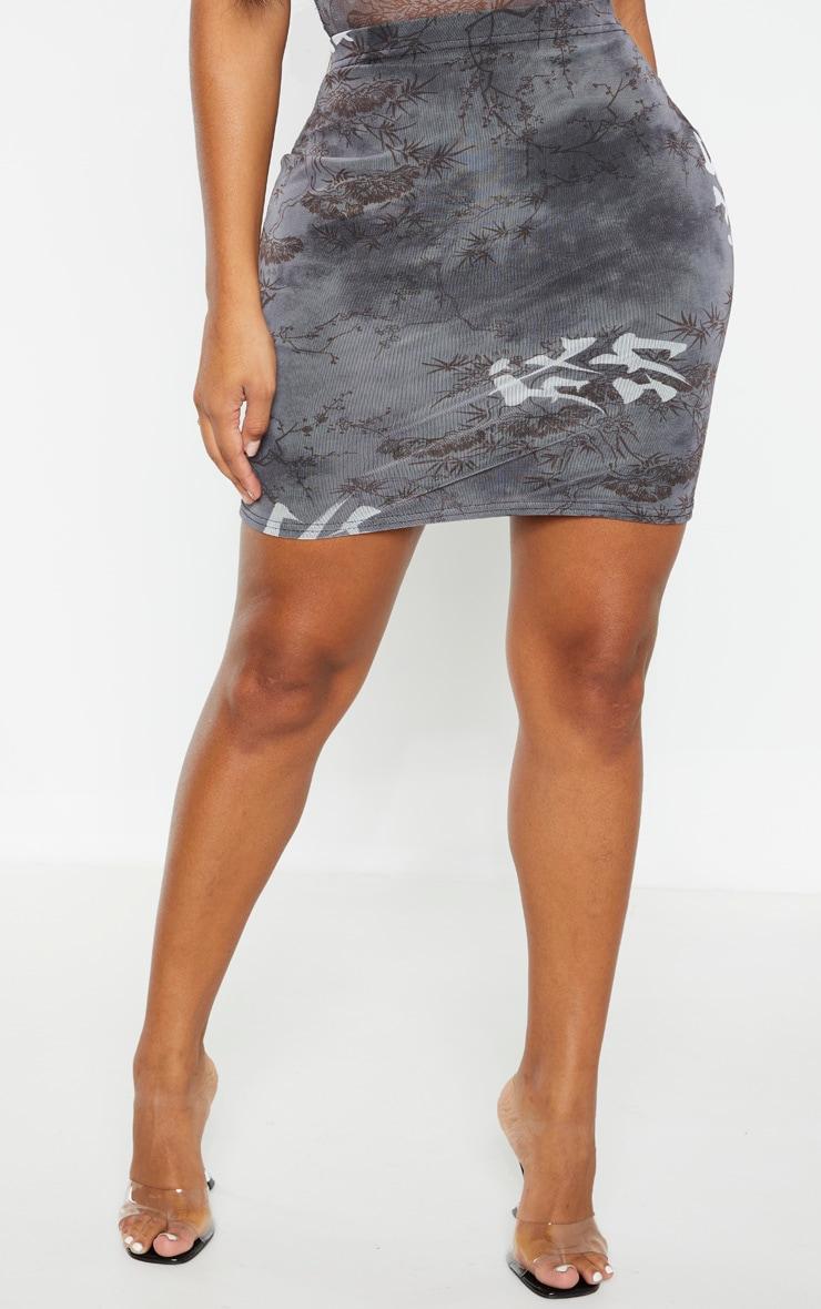 Shape Black Oriental Print Bodycon Skirt 2
