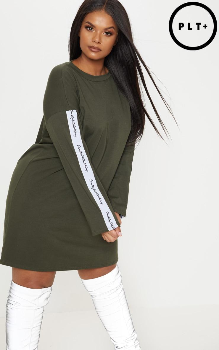 PRETTYLITTLETHING Plus Khaki Tape Long Sleeve T Shirt Dress 1