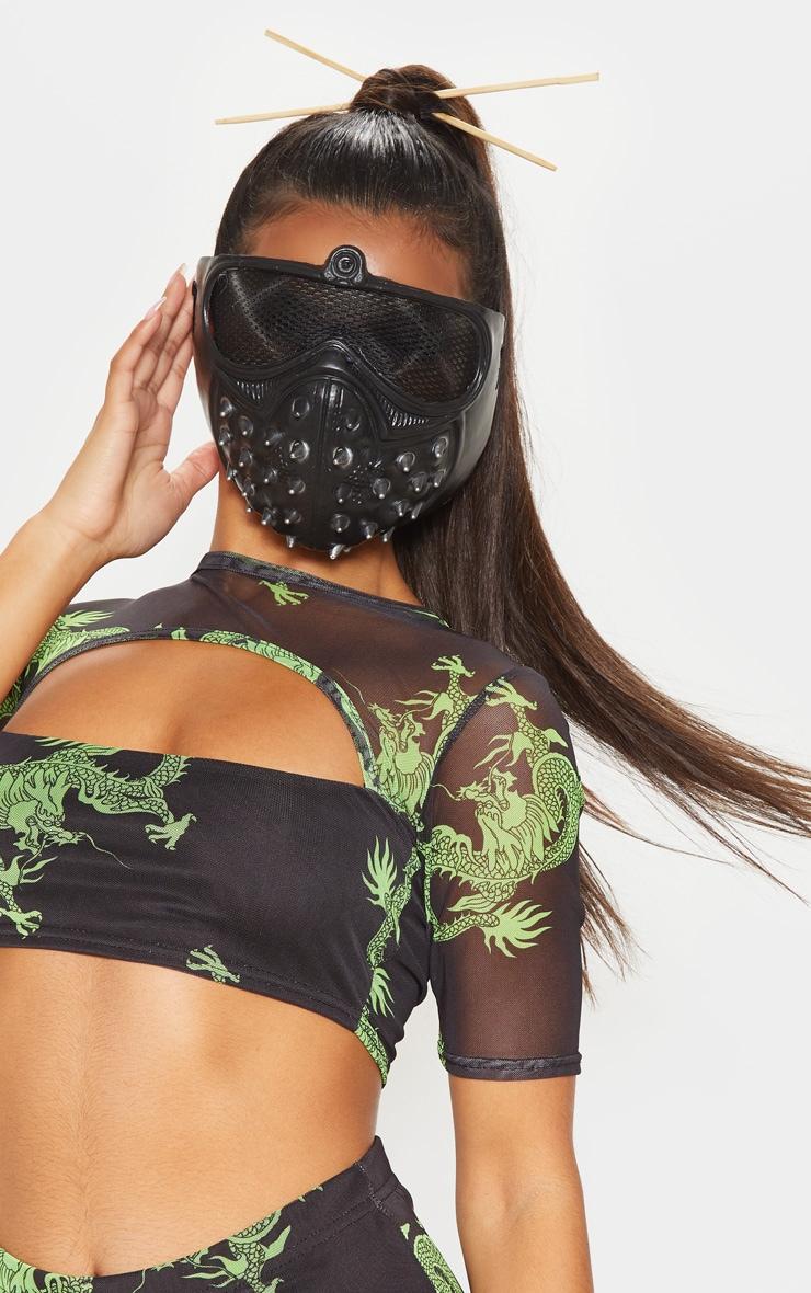 Black Studded Mask 1