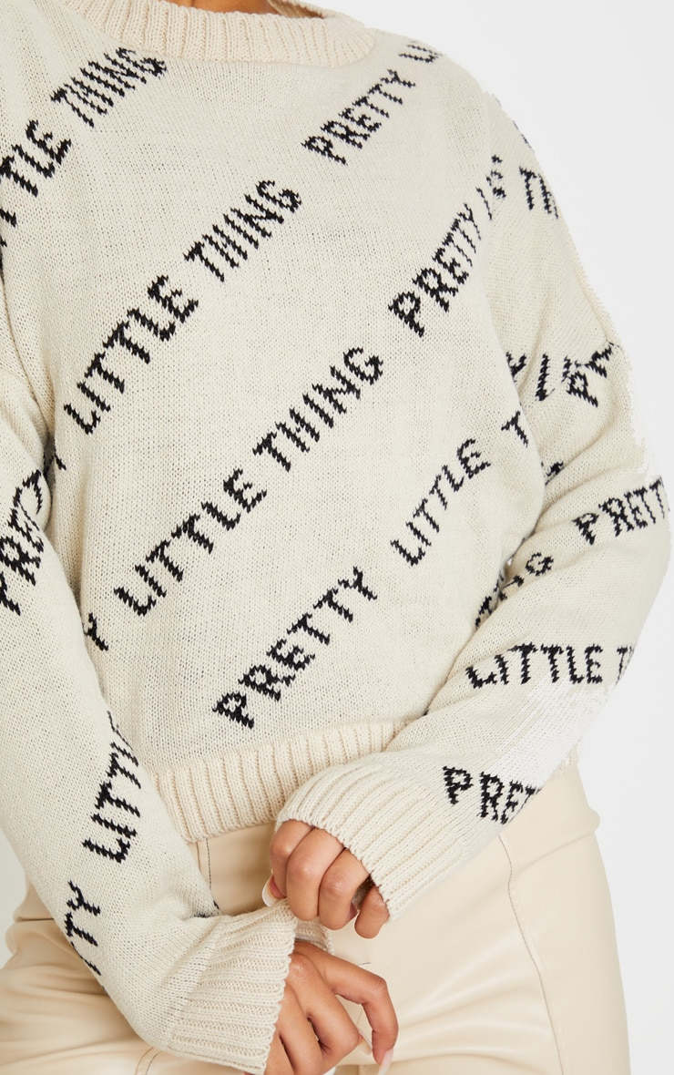 PRETTYLITTLETHING Light Camel Knitted Sweater 5