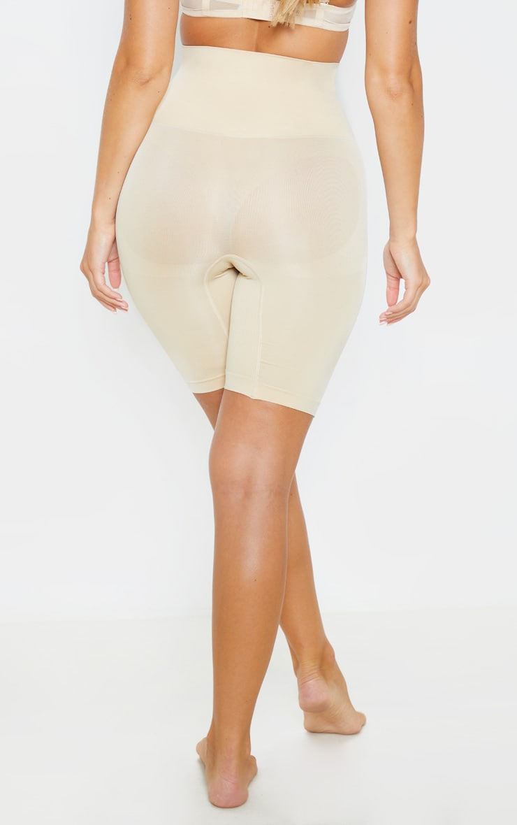 Nude Bum Lift High Waist Shapewear Control Short 4