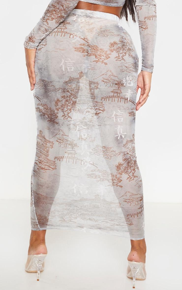 Shape Black Oriental Mesh Midaxi Skirt 4