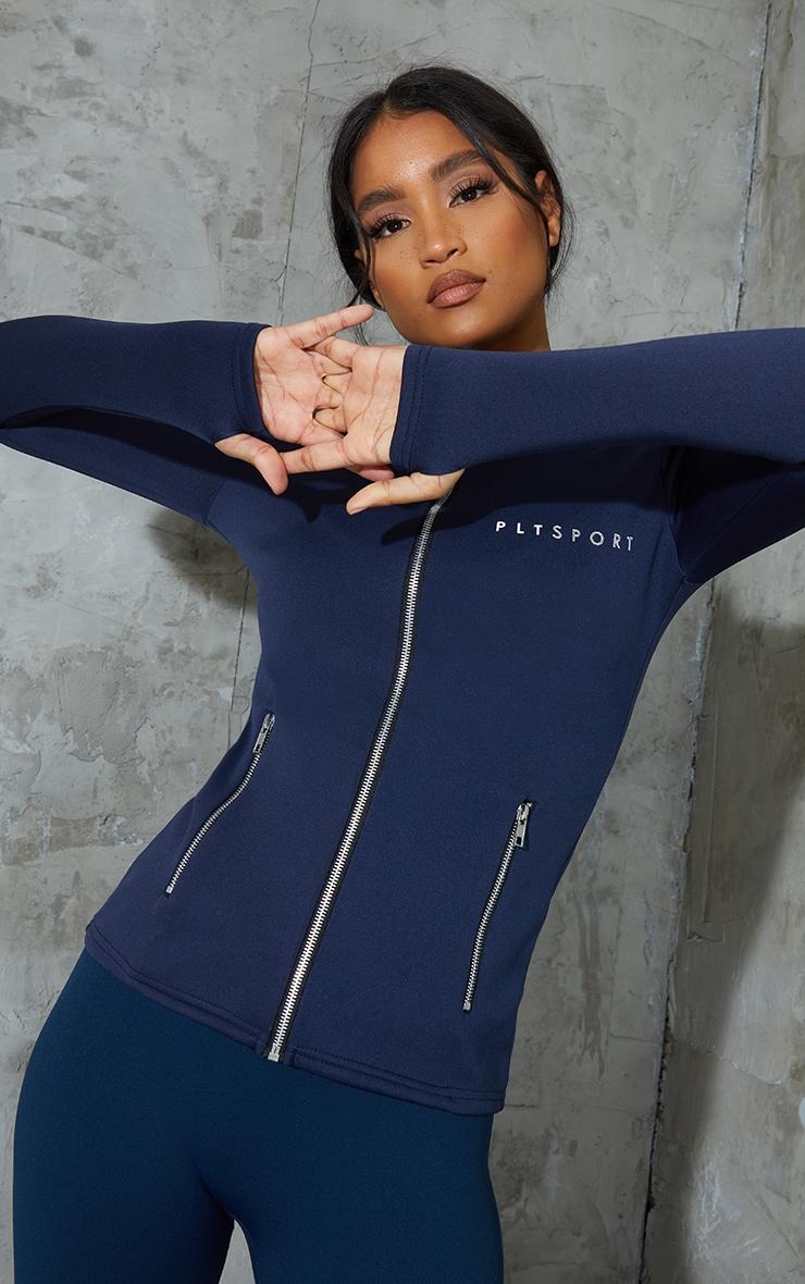 PRETTYLITTLETHING Blue Scuba Zip Up Sports Jacket 1