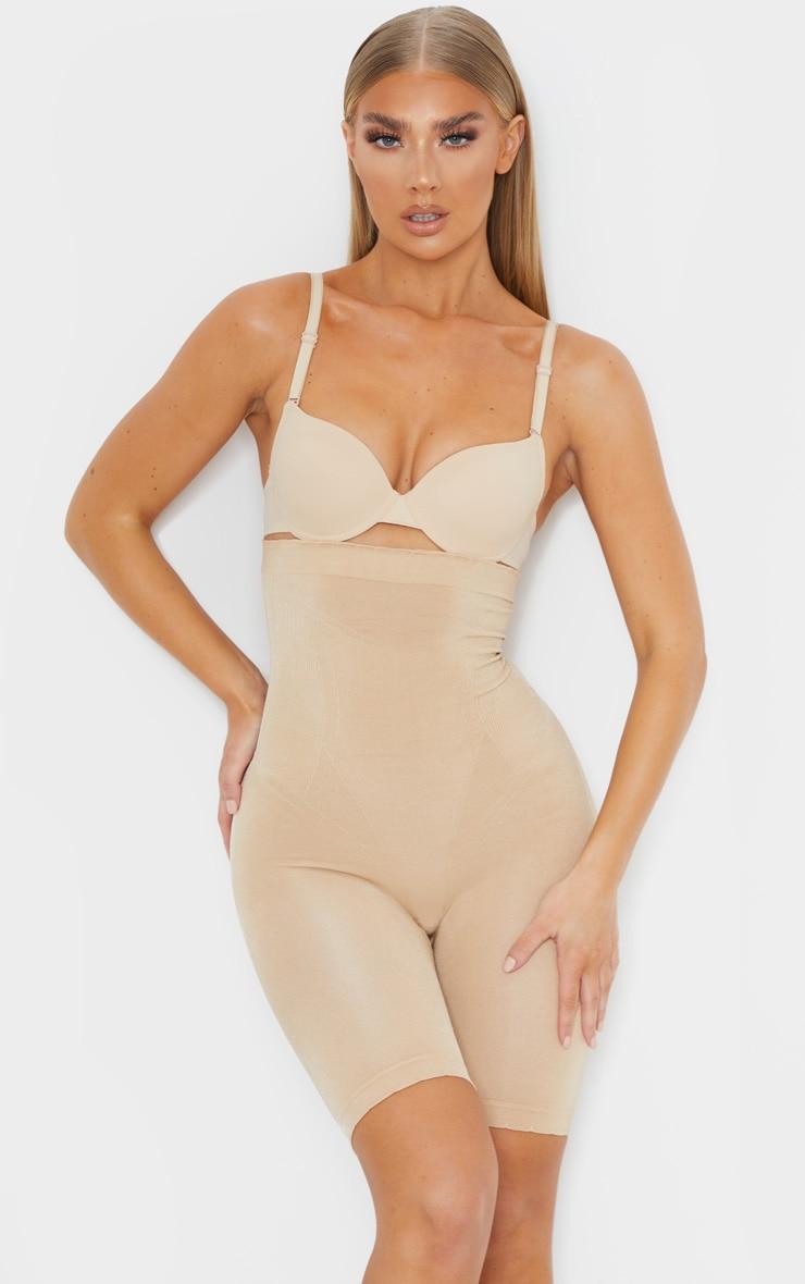 Nude Bum Lift Shapewear High Waisted Short 1