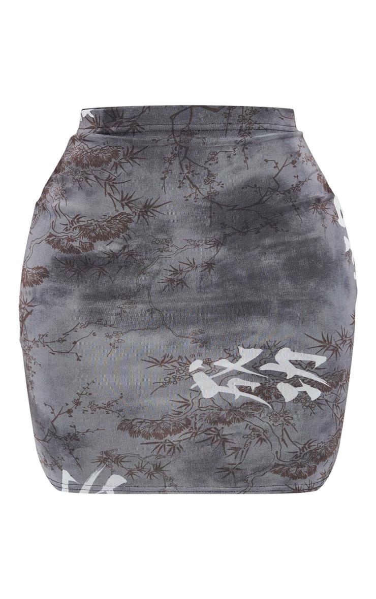 Shape Black Oriental Print Bodycon Skirt 3