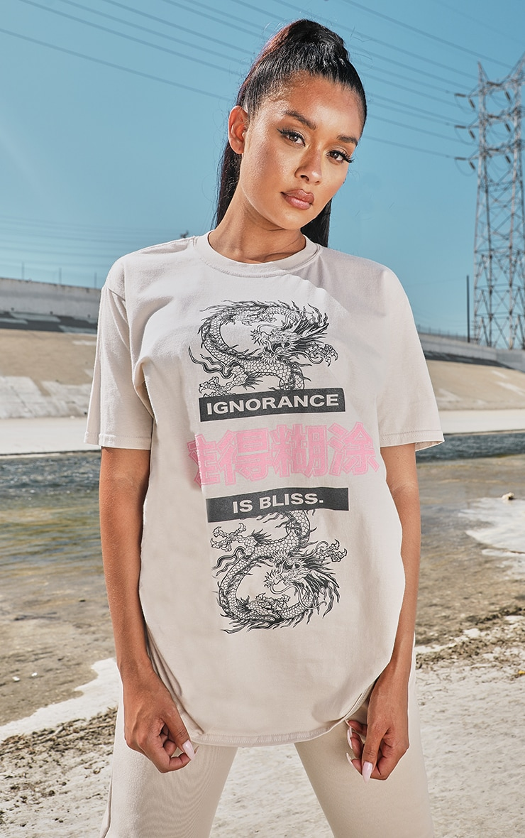 Stone Ignorance Is Bliss Dragon Printed T Shirt 1
