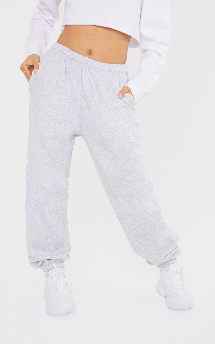 Petite Grey Ultimate Marl Sweat Joggers 2