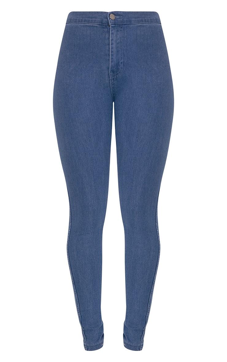 Este jean taille haute 2 poches bleu foncé 3