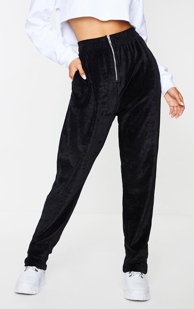 Black Velour Zip Front Wide Leg Joggers 2