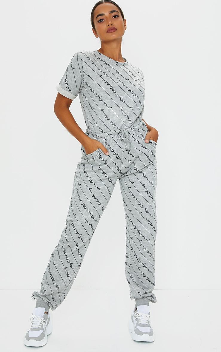 PRETTYLITTLETHING Petite Grey Short Sleeve Sweat Jumpsuit 3
