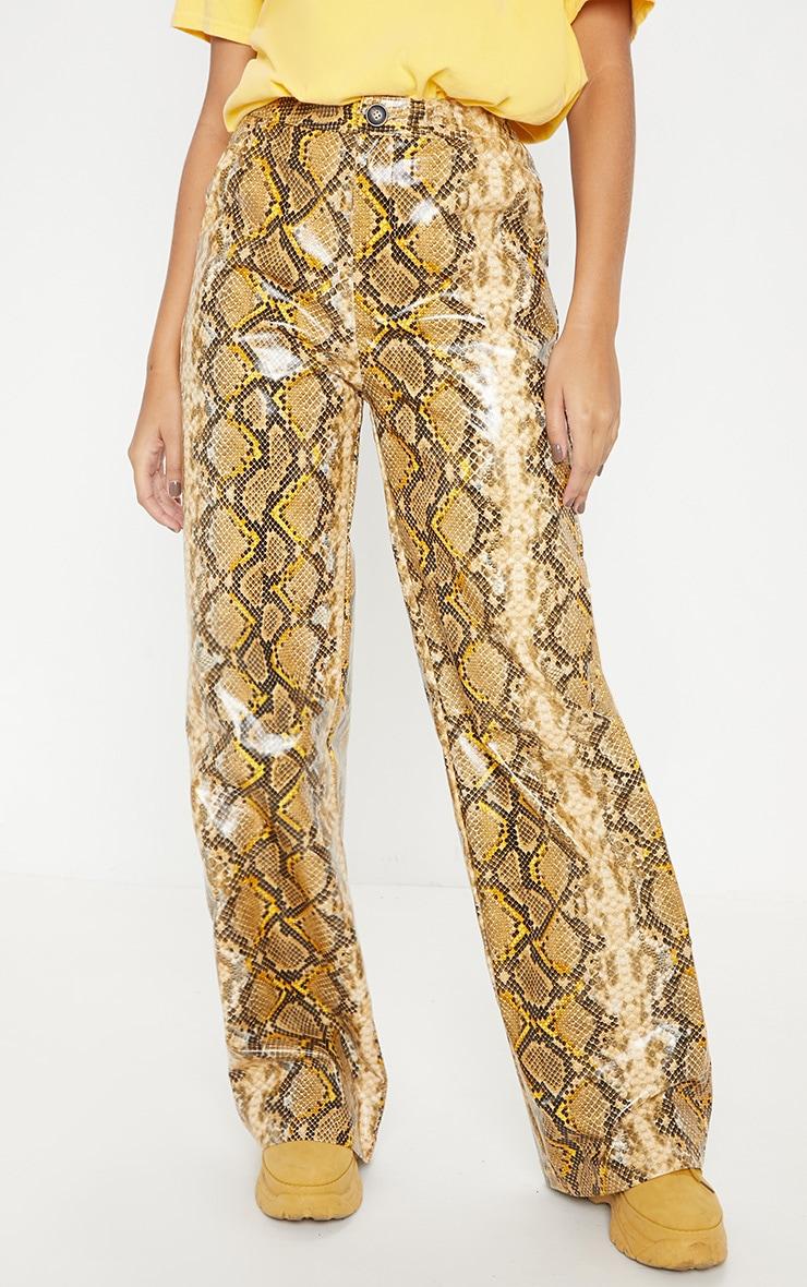 Yellow Faux Leather Snake Print Wide Leg Pants  2
