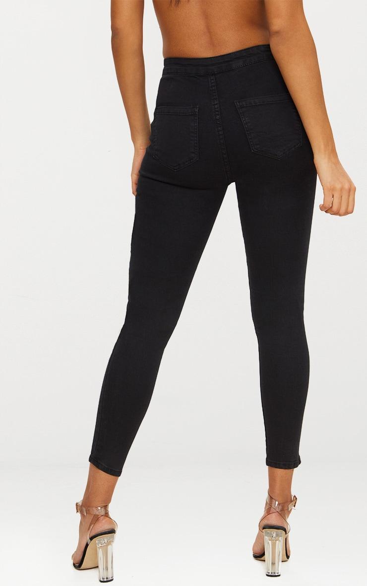 Black Zip Pull Detail Skinny Jean  4