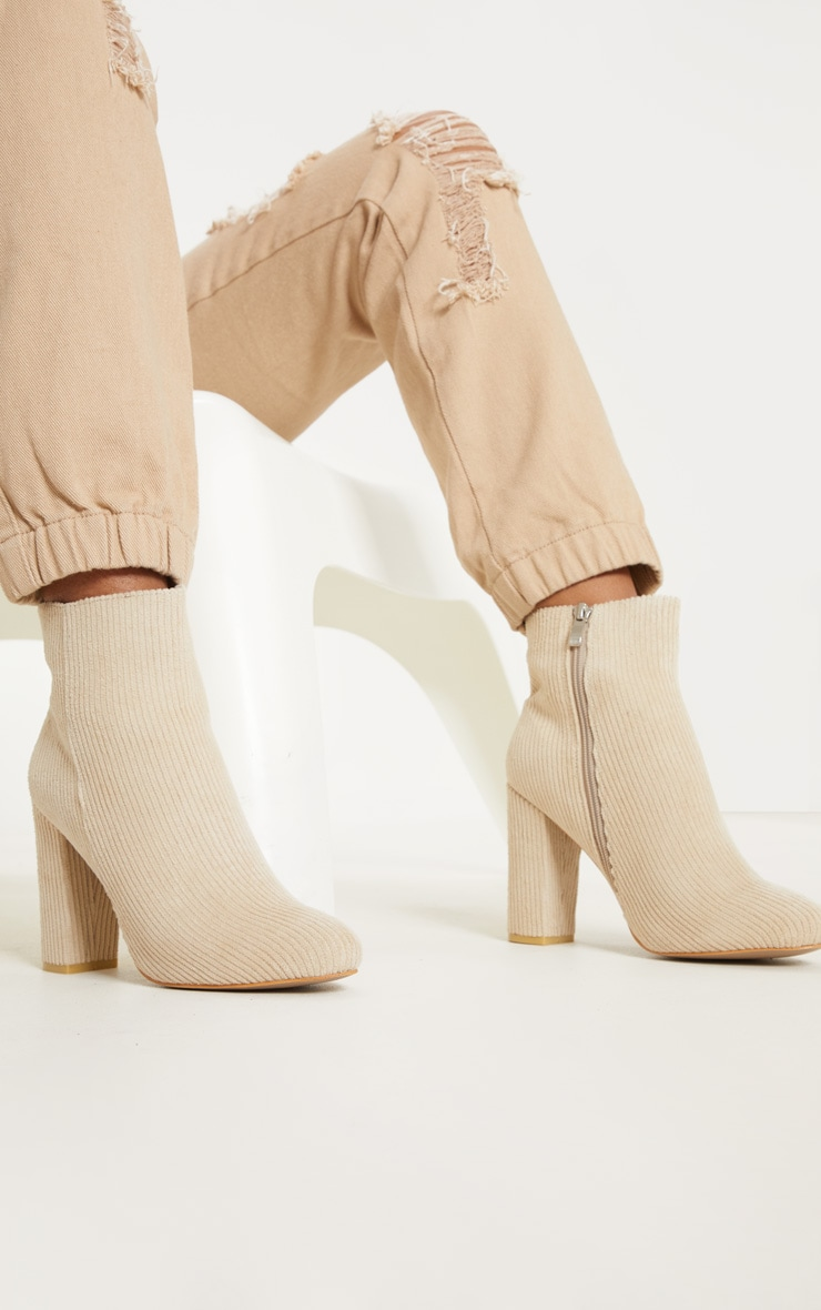 Cream Cord Behati Ankle Boot