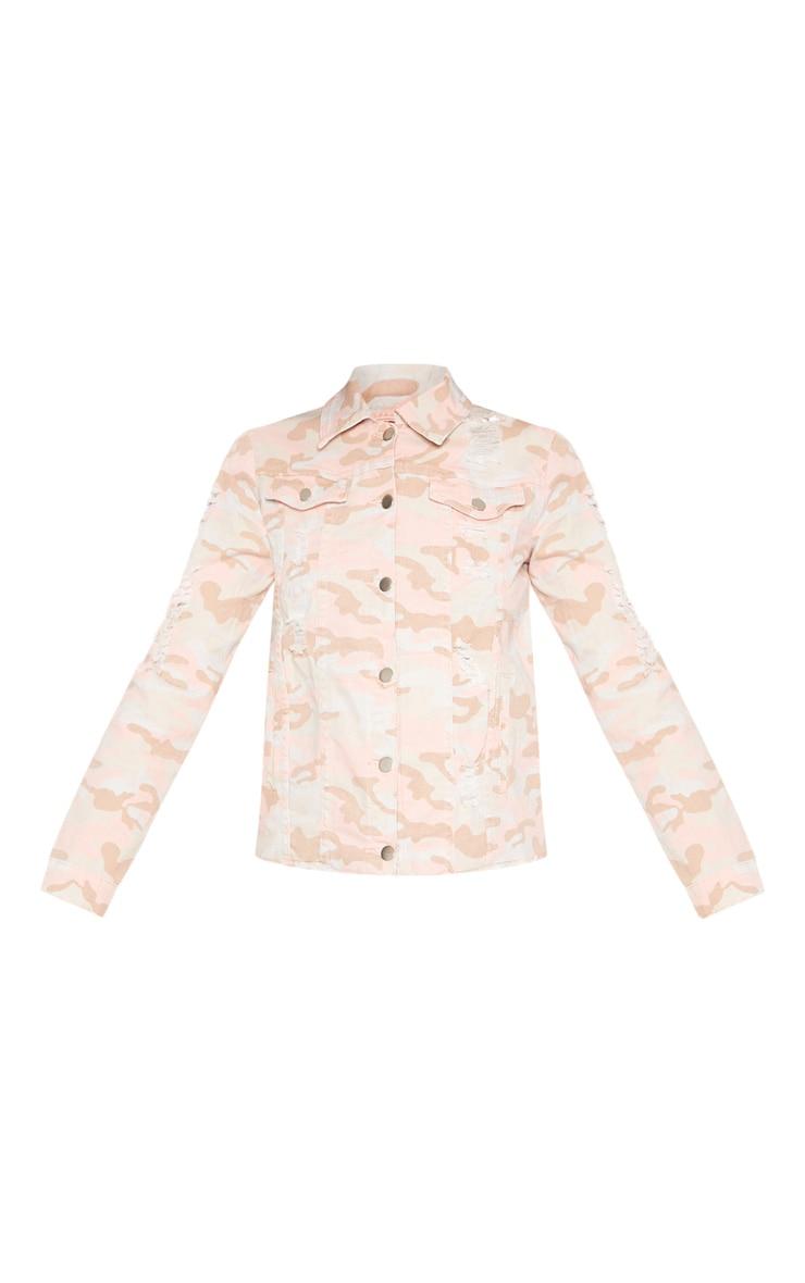 Abegaila Nude Camo Distress Oversized Denim Jacket 3