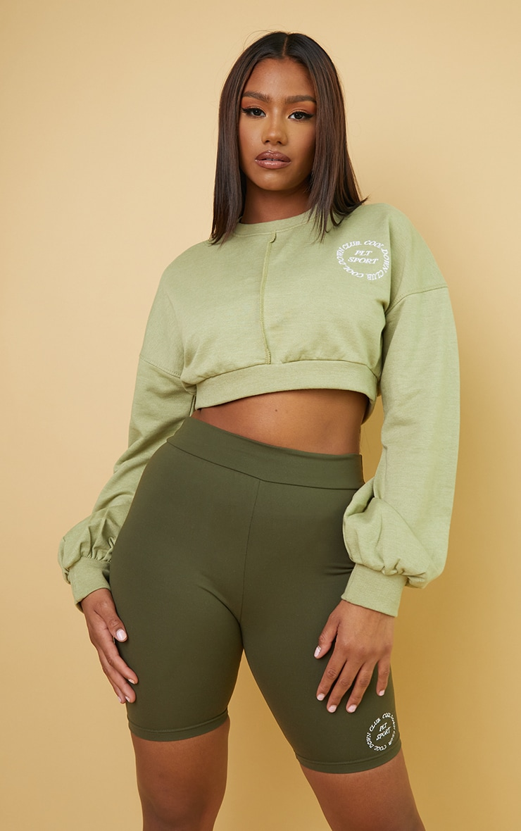 PRETTYLITTLETHING Olive Sport Cool Down Sweater 1