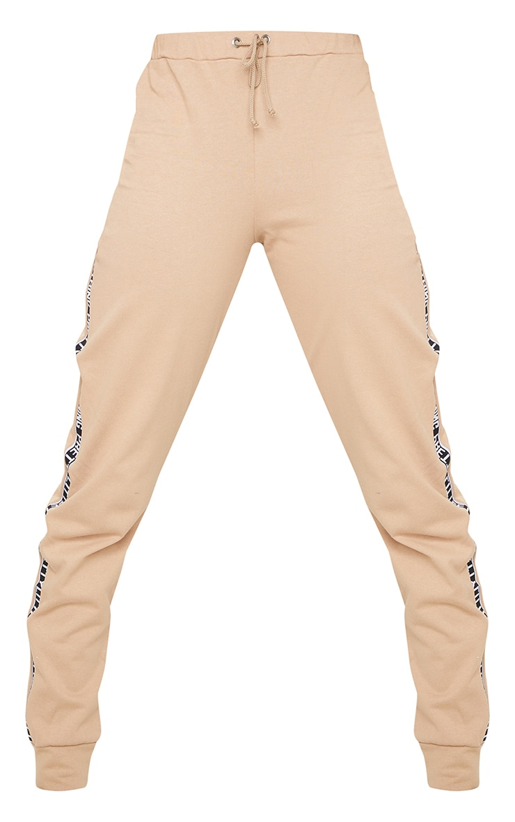 PRETTYLITTLETHING Tall Stone Joggers 5