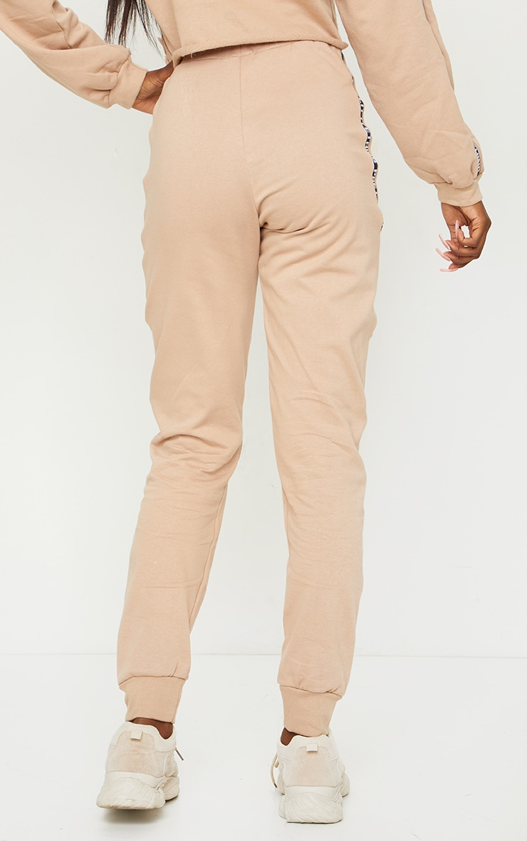 PRETTYLITTLETHING Tall Stone Joggers 3