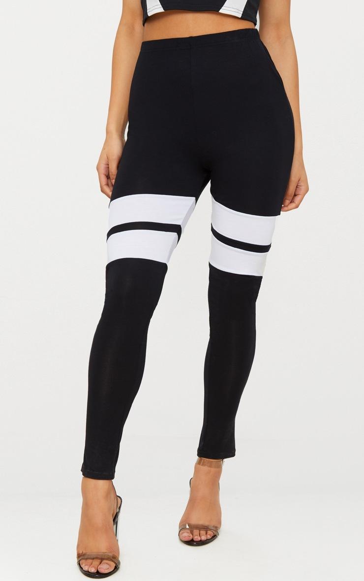 Black Double Track Stripe Legging  2