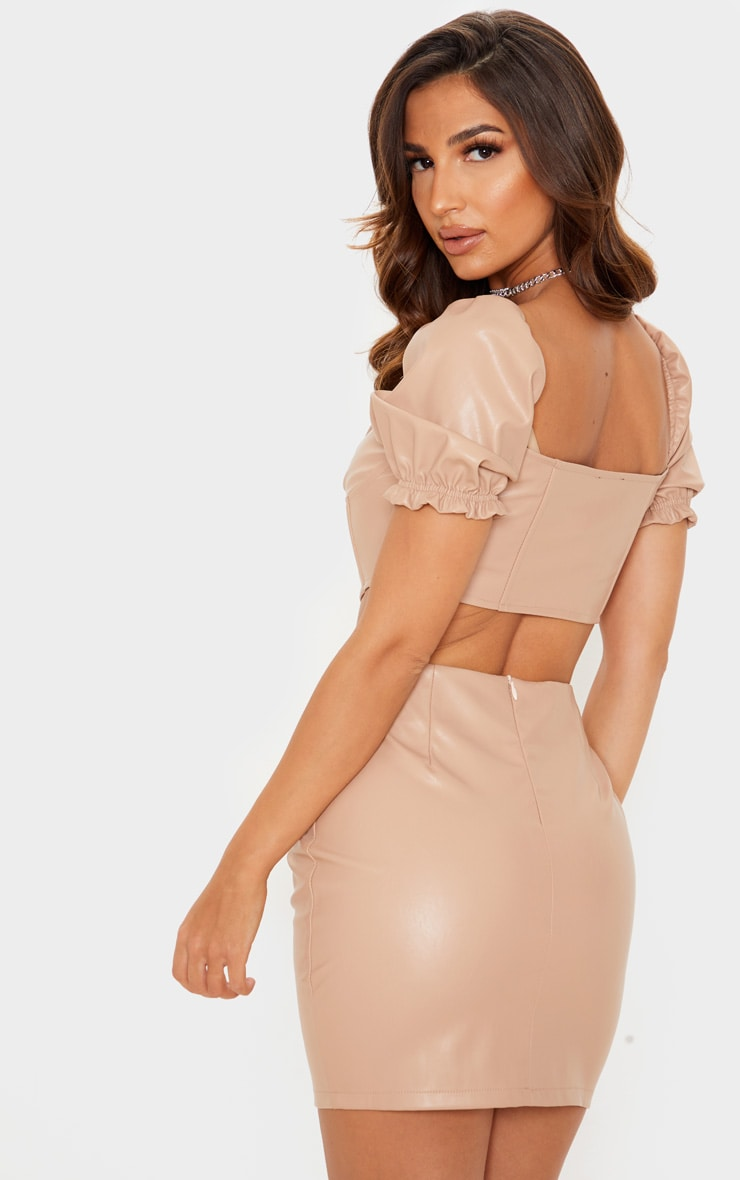 Nude PU Puff Sleeve Cup Detail Corset Top 2