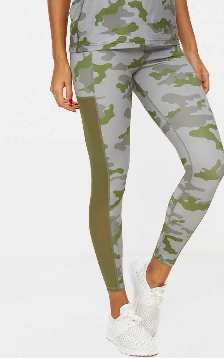 Khaki Camo Sports Leggings 2