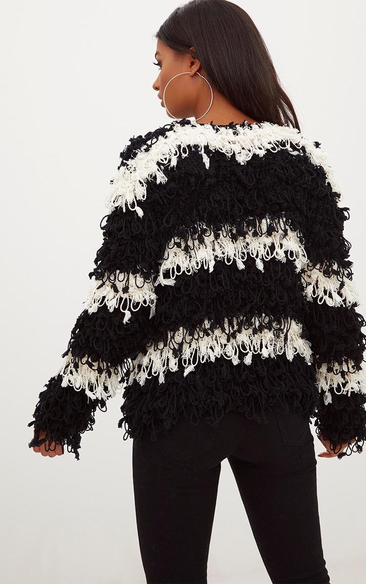 Black Loopy Knit Stripe Cardigan 2