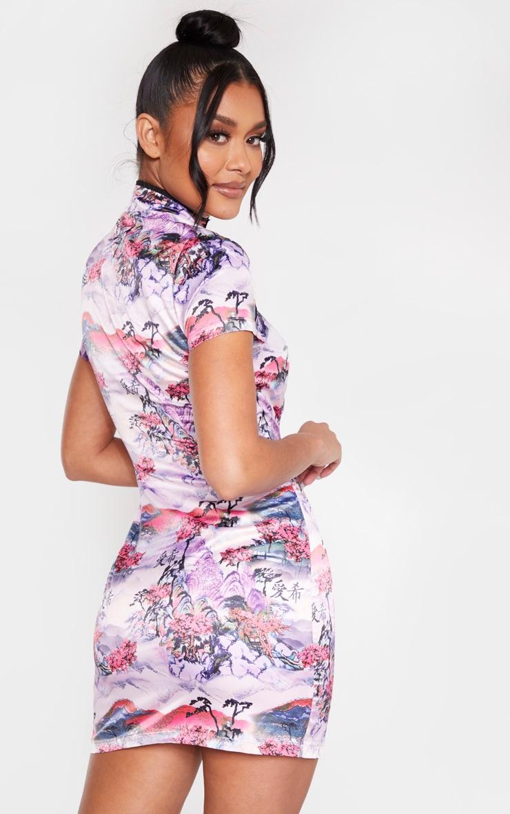 Lilac Oriental Print High Neck Short Sleeve Bodycon Dress 2