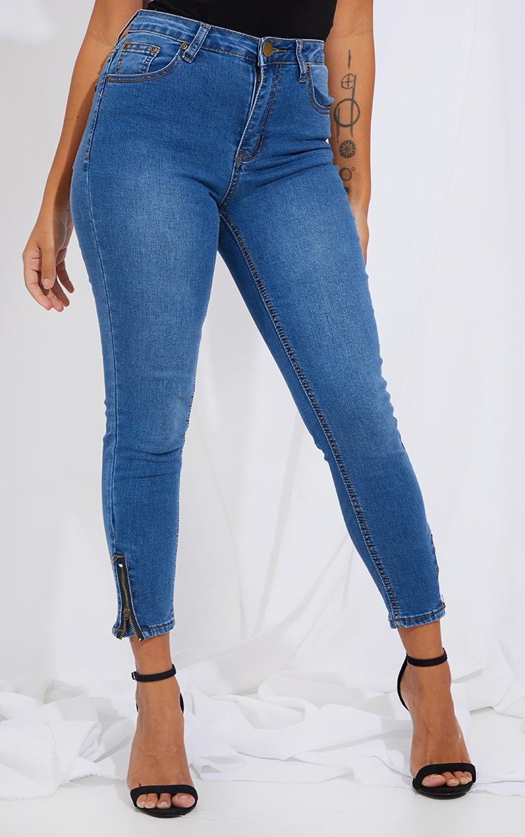 Petite Midwash Ankle Grazer Skinny Jean 2