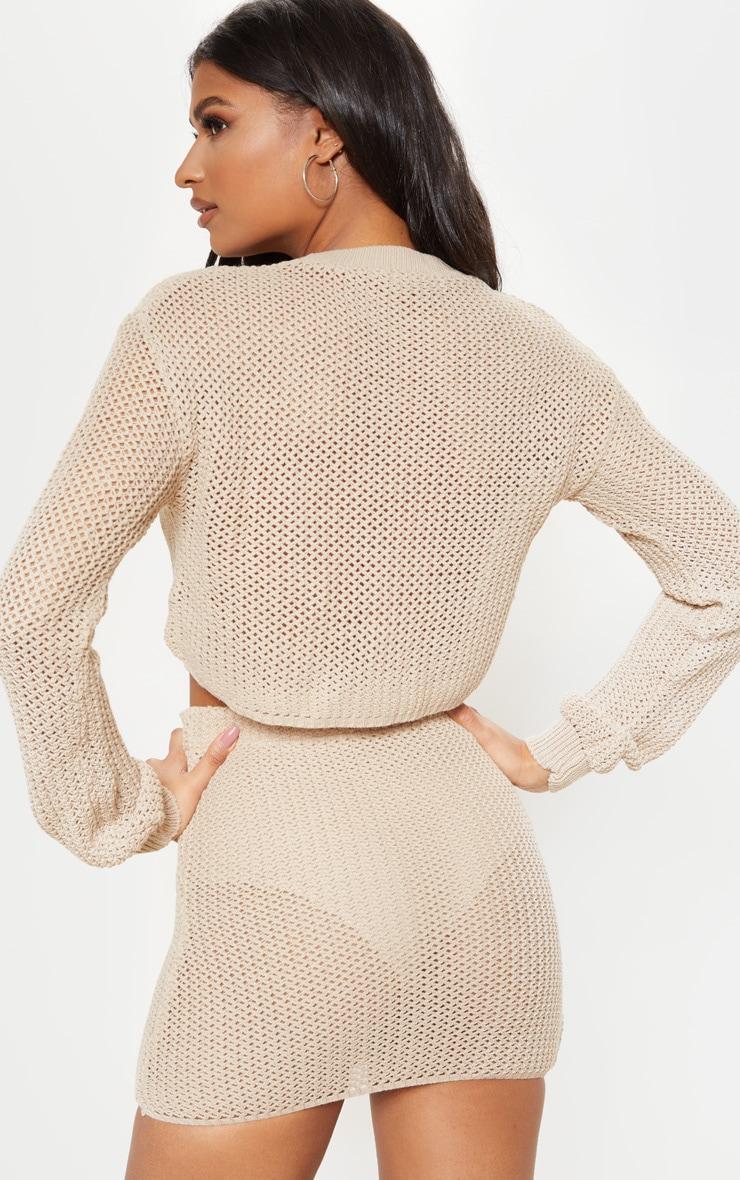 Cream Crochet Knit Co Ord  2