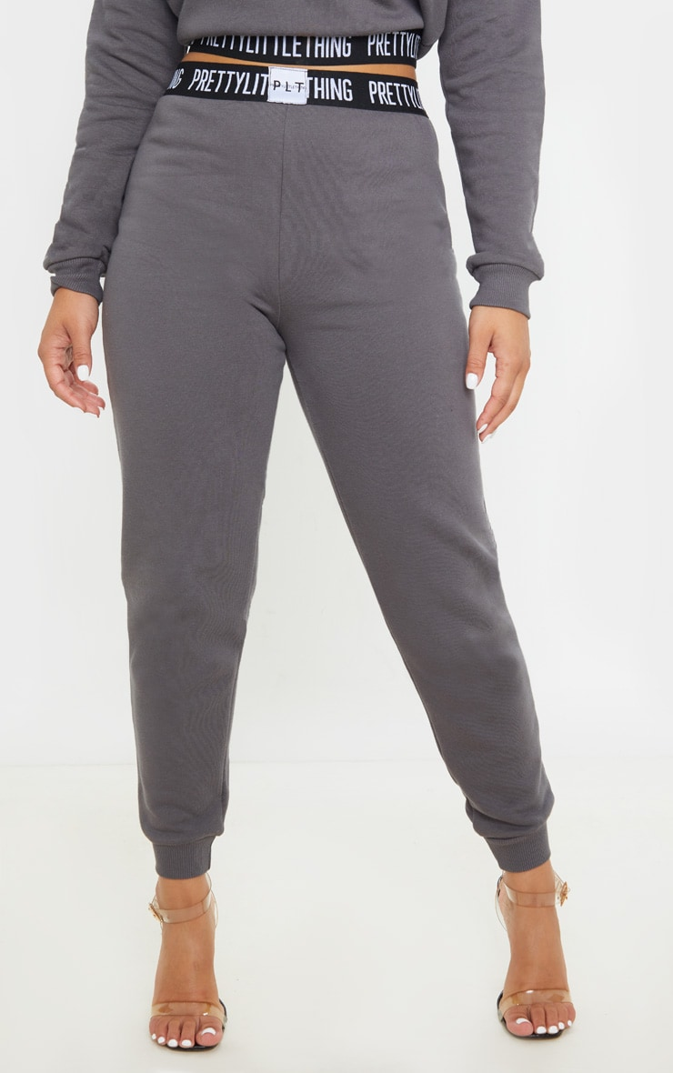 PRETTYLITTLETHING Petite - Jogging gris anthracite lounge 2