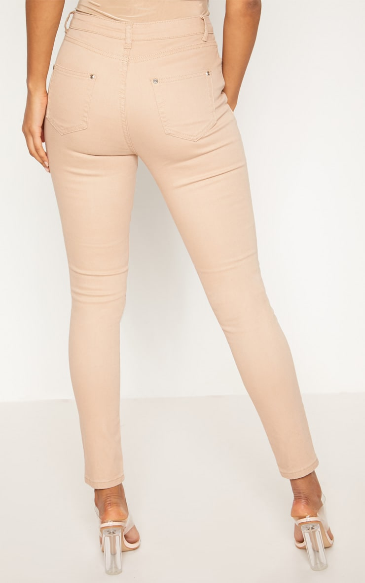 Nude High Waisted Skinny Jean 4