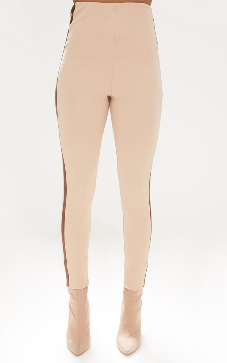Stone High Waisted Track Trousers 2