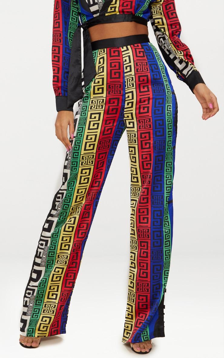 Multi Satin Printed Wide Leg Pants 2