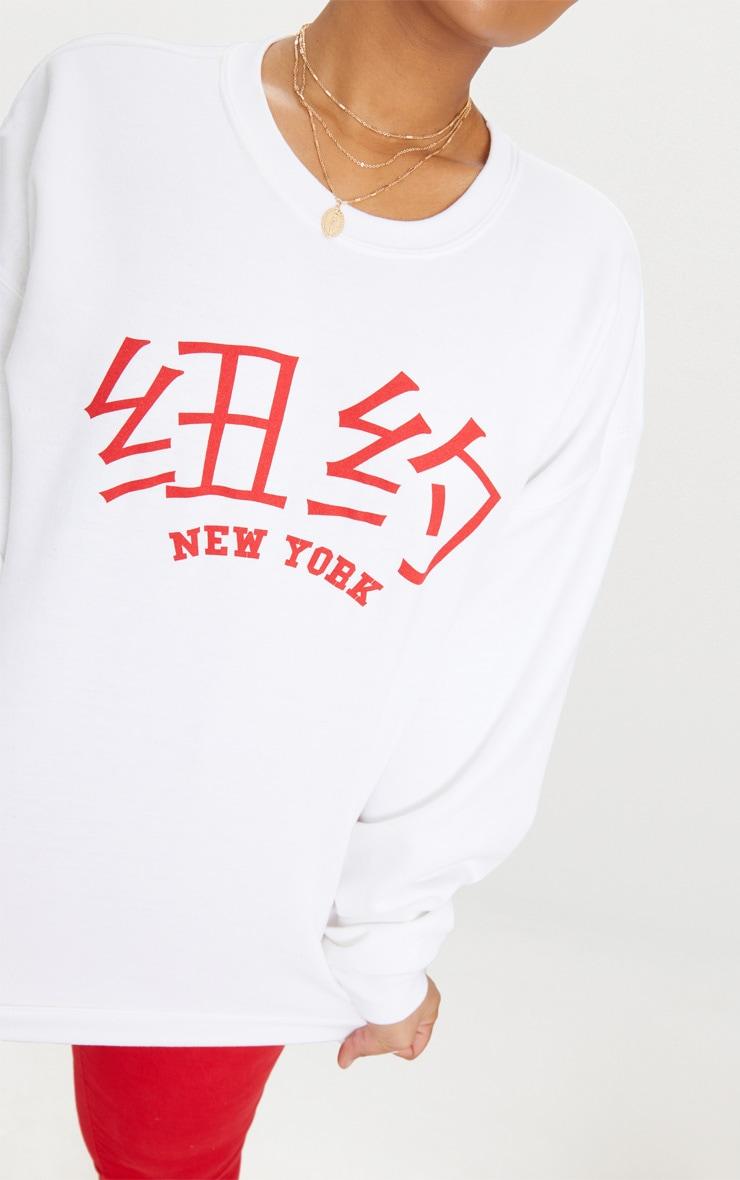 Plus White New York Slogan Sweater 5