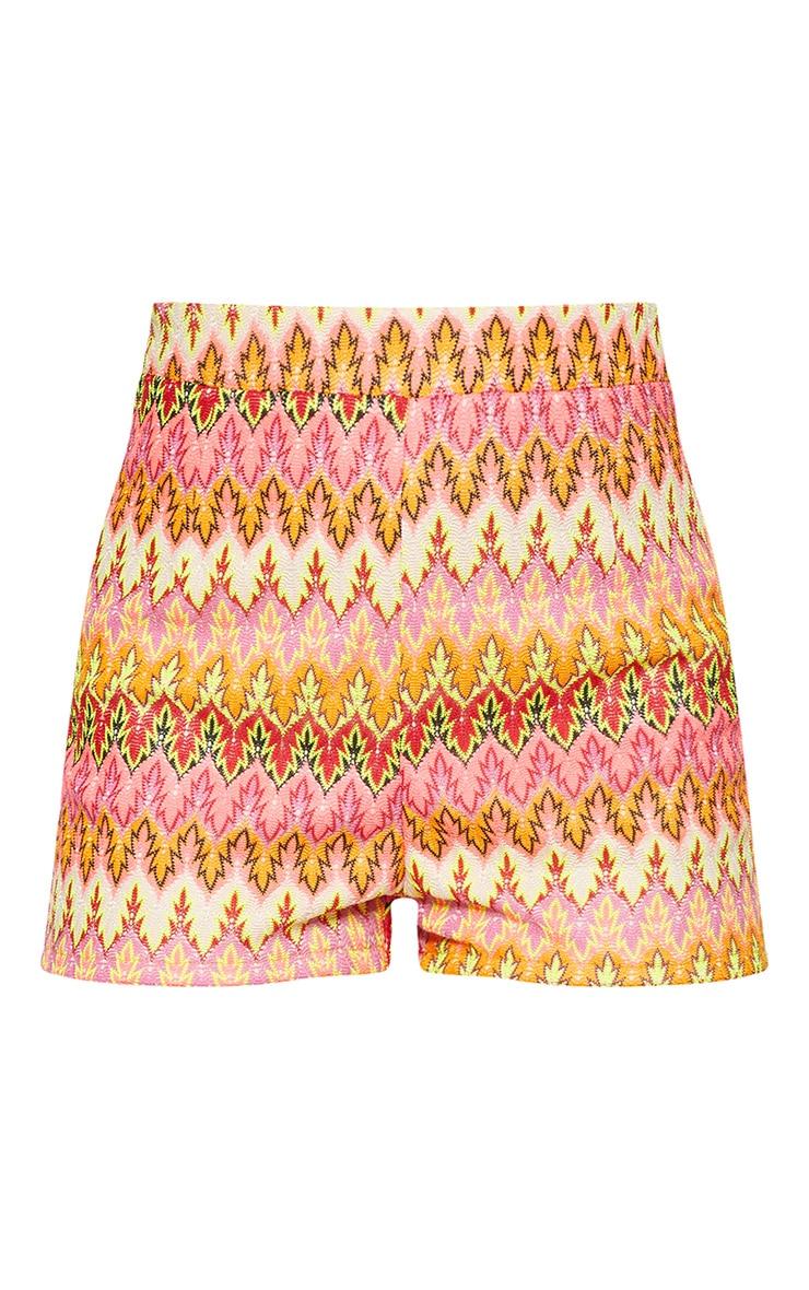 Petite Nude Chevron Shorts 3