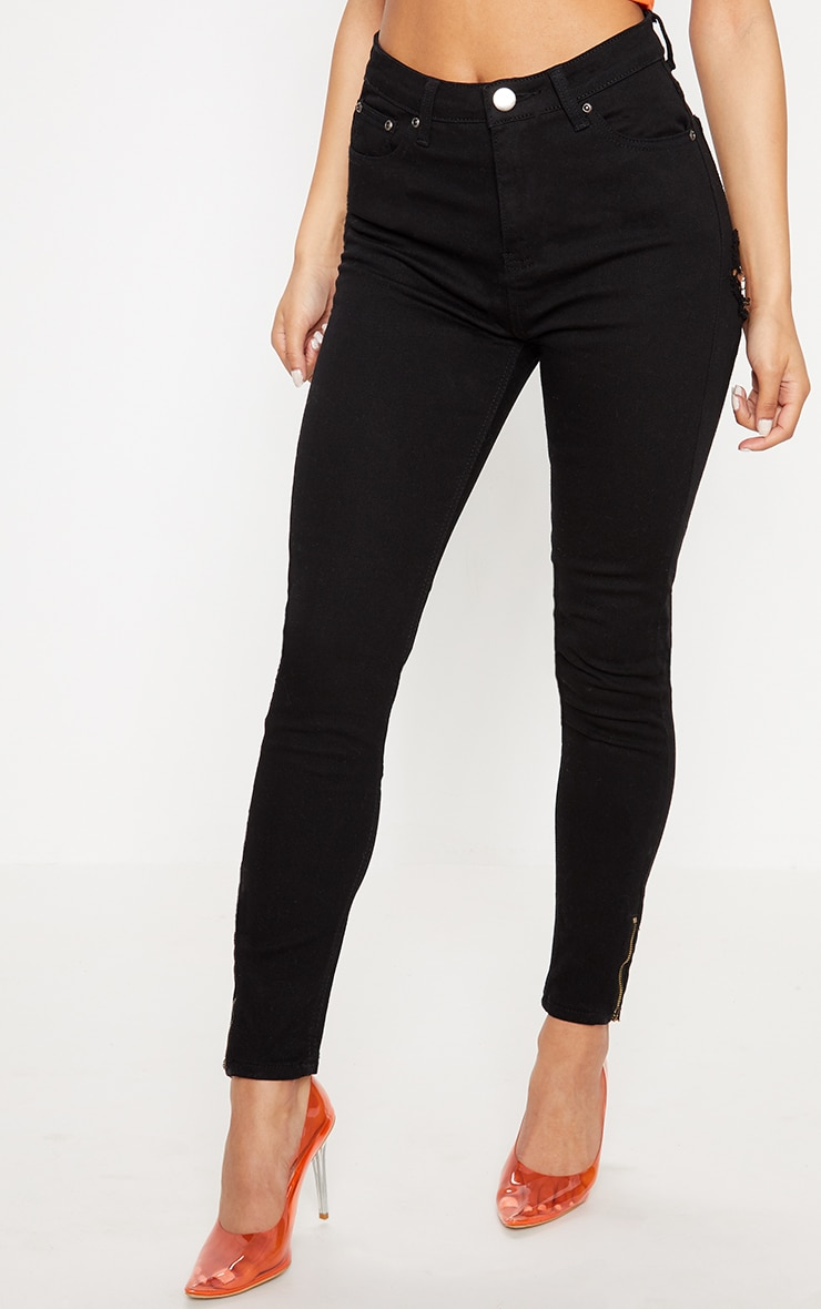 Black Distressed Bum Rip High Waisted Skinny Jean 2
