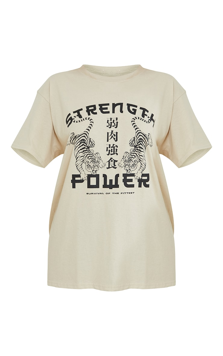 Sand Strength Power Tiger Print T Shirt 5