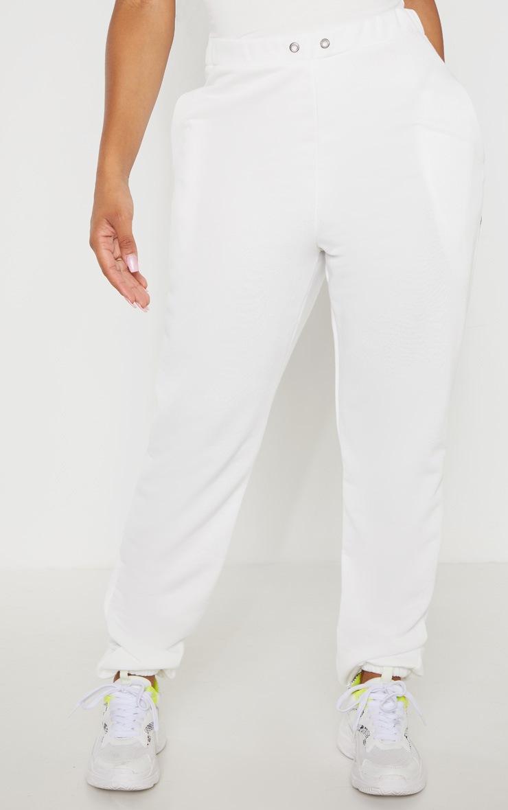 Shape Cream Skinny Drawstring Track Pants 2