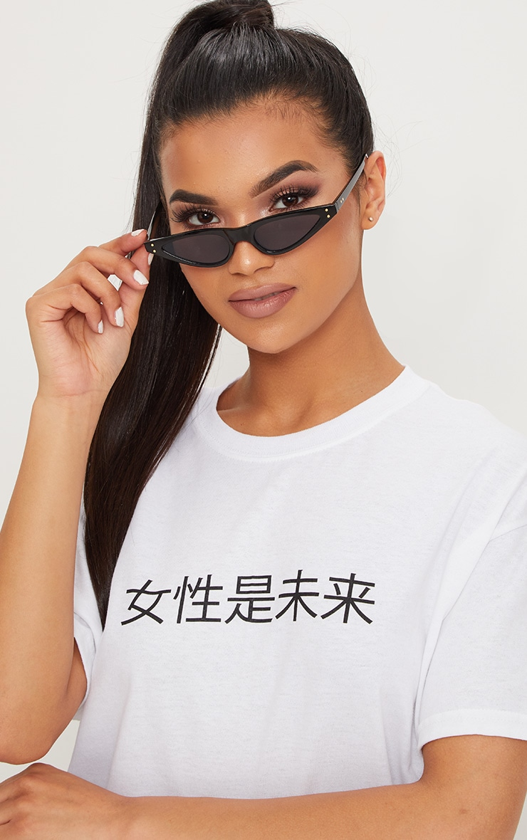 White Chinese Slogan Oversized T Shirt 5