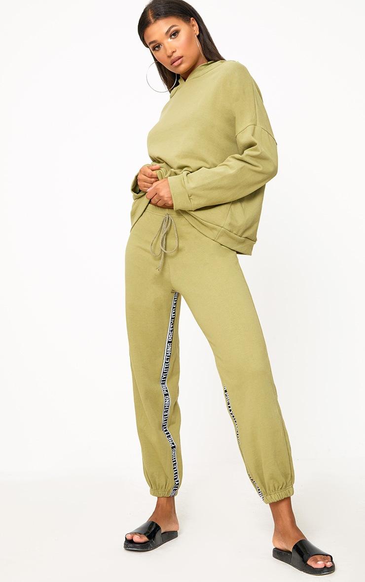 PRETTYLITTLETHING Khaki Branded Joggers 1