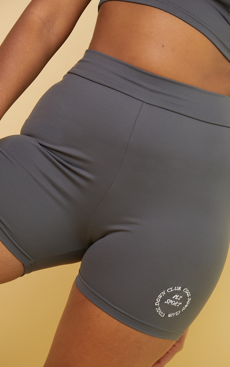 PRETTYLITTLETHING Charcoal Sport Cool Down Ruched Bum Booty Shorts 5