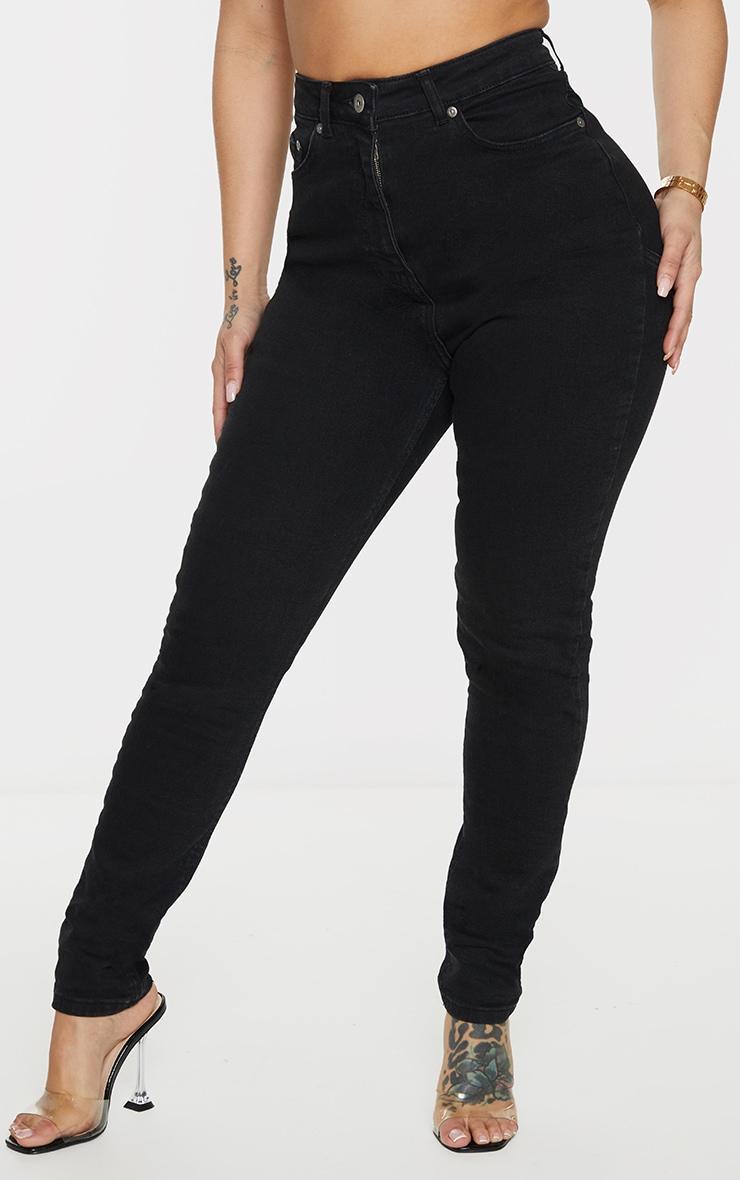 Shape Black Contour Bum Detail Skinny Jeans 2