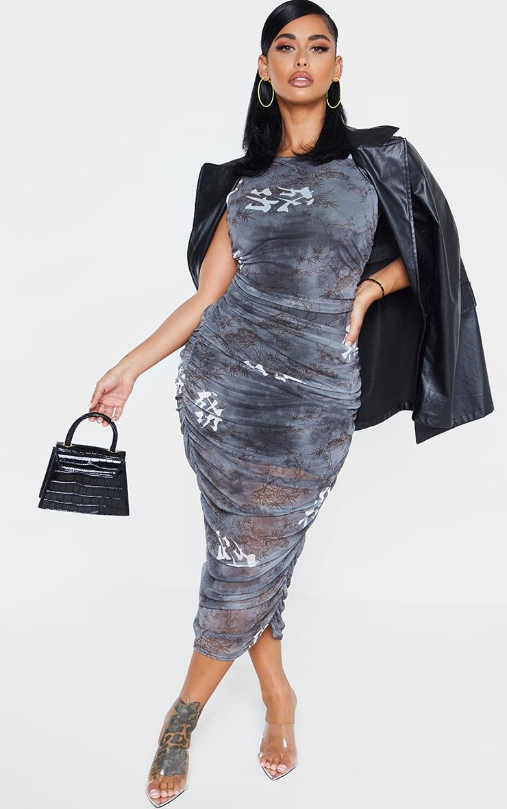 Shape Black Printed Sleeveless Midi Dress 1