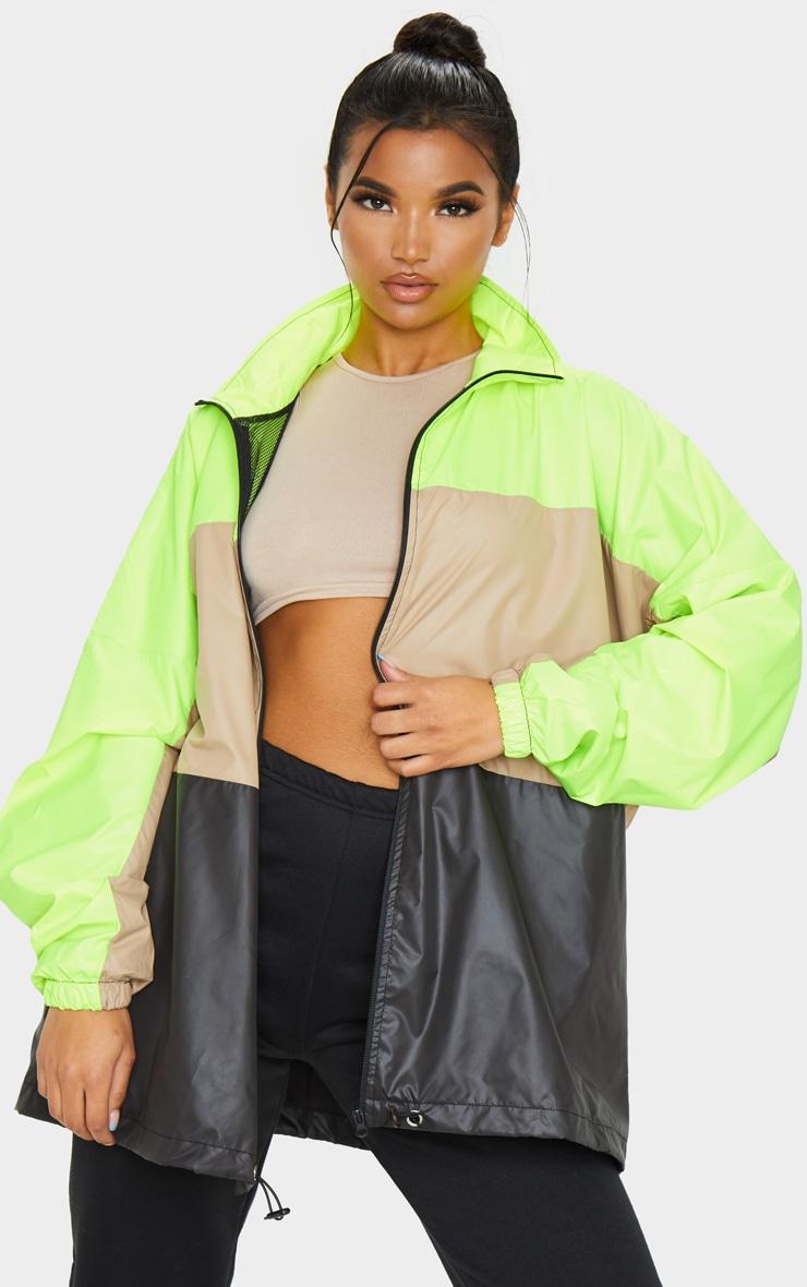 Stone Shell Colour Block Zip Up Windbreaker Jacket 1