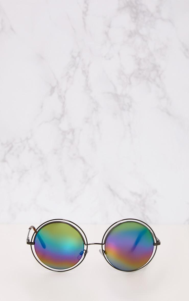 Rainbow Lens Doubled Frame Round Sunglasses 3