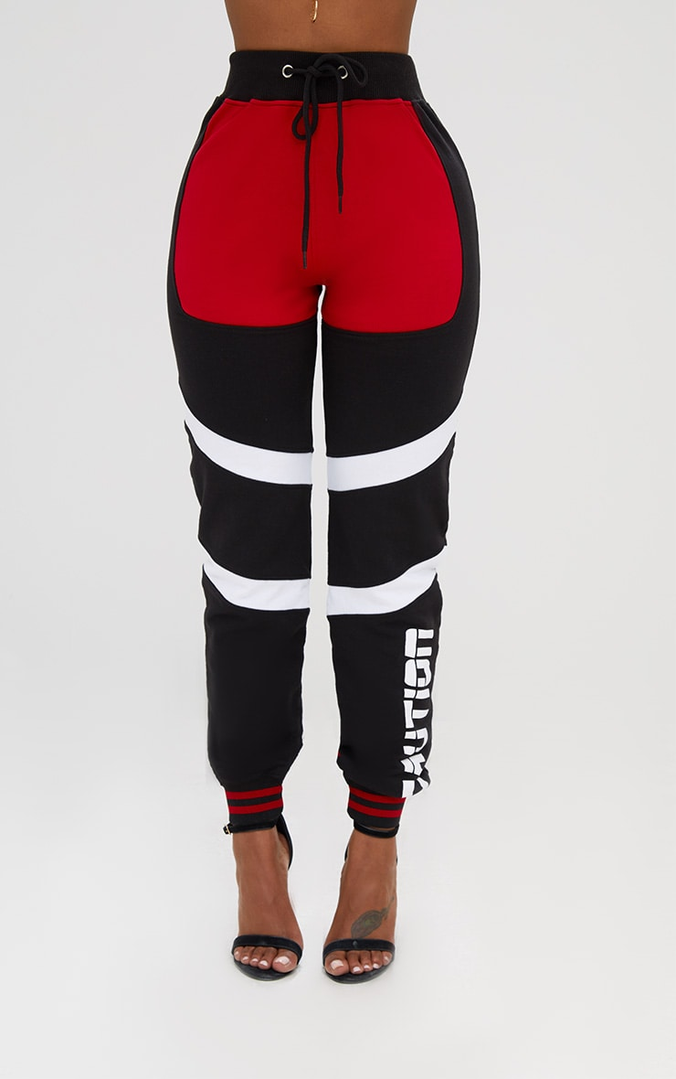 Shape Black Caution Contrast Joggers 2