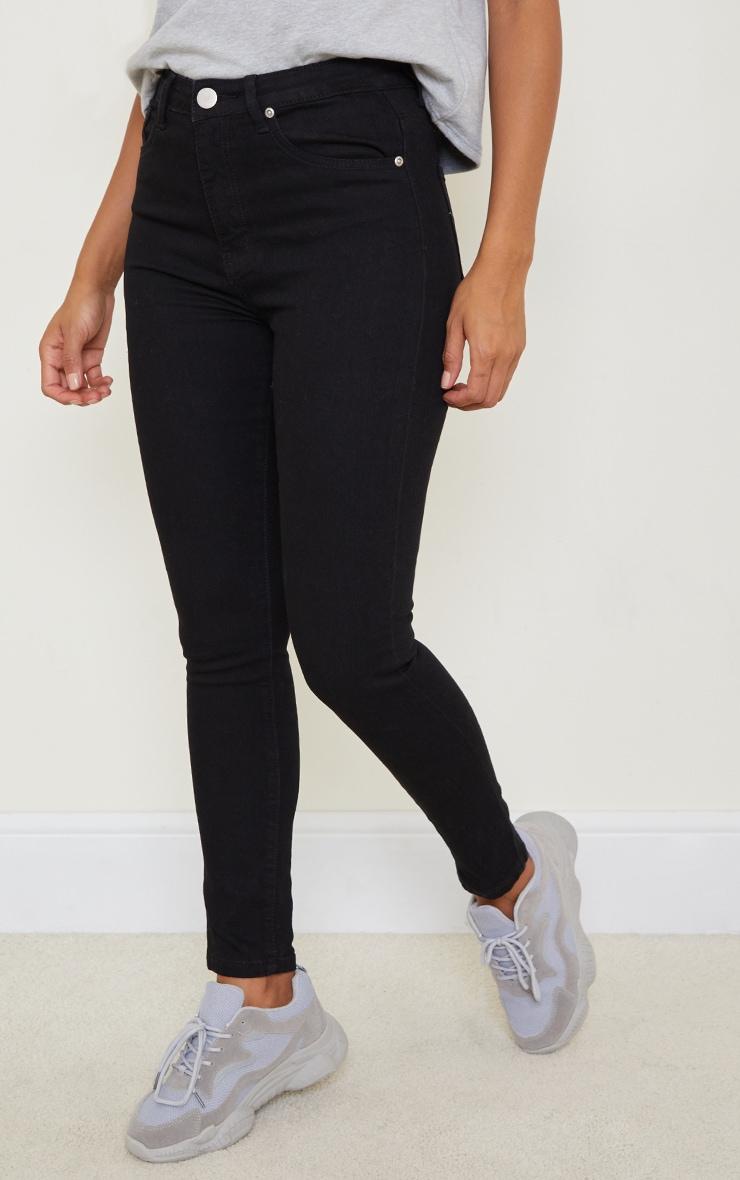 Black Basic High Waisted 5 Pocket Skinny 2