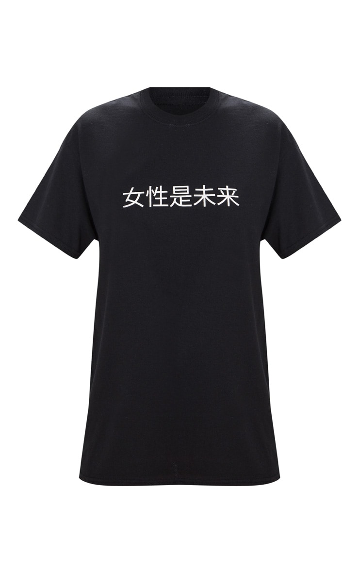 Black Chinese Slogan Oversized T Shirt 3